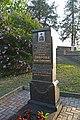 Могила Діброви І.Д. P1480352.jpg