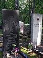 Могила Павчинских - надгробный камень.jpg