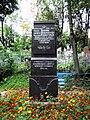 Могила братська радянських воїнів (10 осіб)..JPG