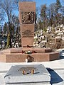 Монумент Воїнам Української національної армії.JPG