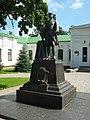 Монумент Петру I.jpg