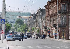 Saratov - Moskovskaya Street in Saratov