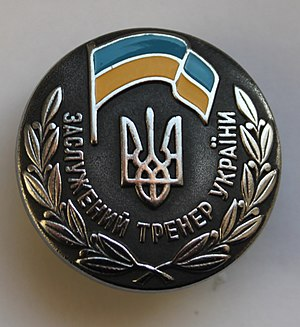Merited Coach of Ukraine - awarding badge