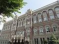 Національний банк України (будівля).jpg