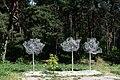 Національний ботанічний сад DSC 0267.jpg