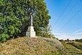 Нове єврейське кладовище (на місці розстріляних громадян в часи Другої Світової війни) P1540493.jpg