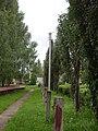 Около школы №30 - panoramio.jpg