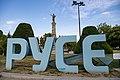 Паметника на свободата в Русе надпис.jpg