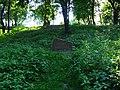 Памятная доска в парке Горка Кристера.jpg