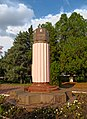 Пам'ятник загиблим шахтарям, Суха Балка 02.JPG