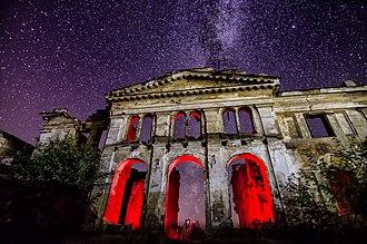 Dubiecki Manor in Vasylivka - Image: Під зоряним небом Василівки