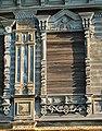 Резные наличники украшают окно дома по ул. Гоголя, Нижний Новгород.jpg