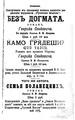 Русская мысль 1896 Книга 12.pdf