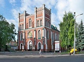 Rivne City and administrative center of Rivne Oblast, Ukraine