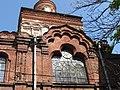 Сбоку от церкви - panoramio (1).jpg