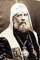 Свт. Тихон, Патриарх Московский и всея России.jpg