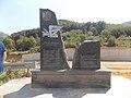 Споменик у Грделичкој клисури.jpg