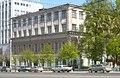 Тула, Ленина проспект, 43. Здание бывшей казенной палаты.JPG