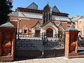 Усадьба Третьяковых (с 1893 г.- Московская городская художественная галерея П. и С. Третьяковых).JPG