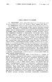 Успехи физических наук (Advances in Physical Sciences) 1930 No9 i.pdf