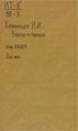 Хемницер. Басни и сказки. 1799. ч.1.pdf