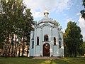 """Церква-каплиця Різдва Іоанна Предтечі (Пансіонат """"Шацькі озера"""").jpg"""