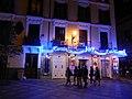 Этюд в голубых тонах - panoramio.jpg