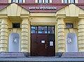 Ярославский пр. 16 03.jpg