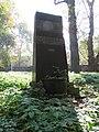 בית הקברות היהודי בקרקוב - מצבת קבר אחים ל-193 נרצחי השואה (1).jpg