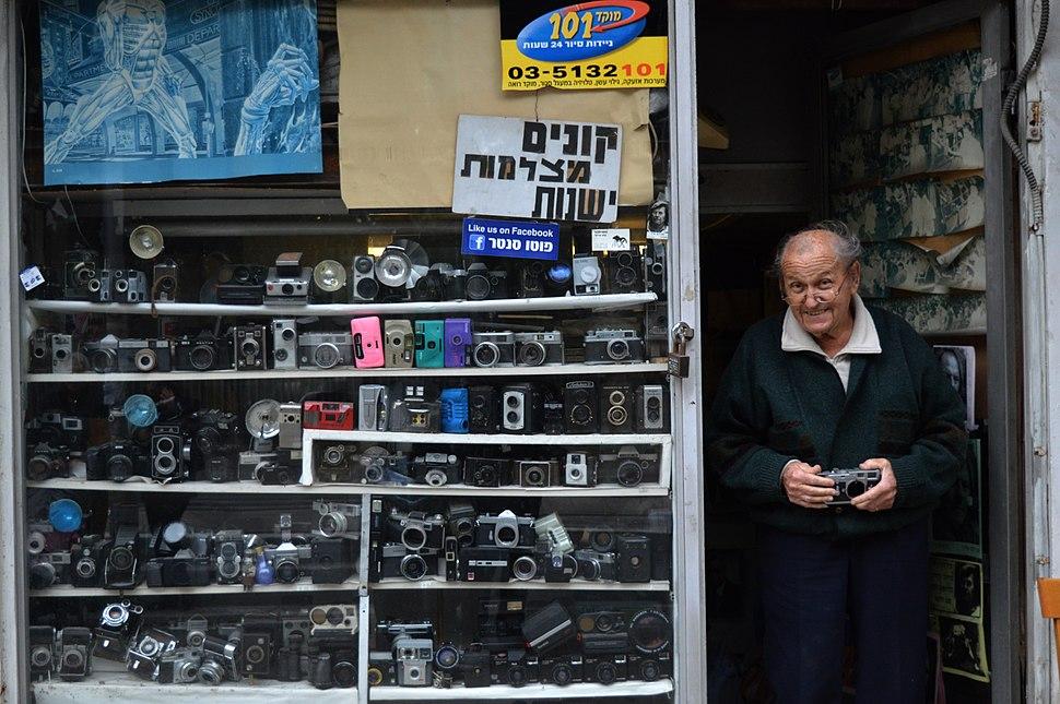 חנות צילום תל אביב