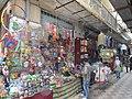 اسباب بازی فروشی در بازار صفا - panoramio.jpg