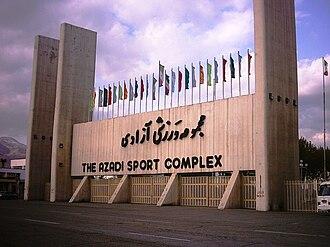 Azadi Stadium - West façade of the stadium