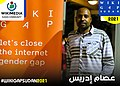 عصام إدريس Sudanese Wikimedian.jpg