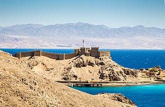 Taba, Egypt - Image: قلعة صلاح الدين الأيوبي بطابا