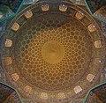 مسجد شیخ لطف الله.۲.jpg