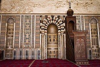 Al-Nasir Muhammad Mosque - Interior of the Mosque, featuring mihrab and minbar.