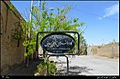 کاروانسرای بیاض - panoramio.jpg