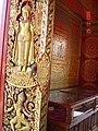 วิหารพิพิธภัณฑ์ พระครูประกาศสุนทรกิจ Museum in Takhram En Temple - panoramio (2).jpg