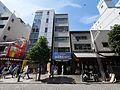 シューズメイト神保町店 - panoramio (1).jpg