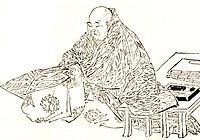 Jinnō Shōtōki cover