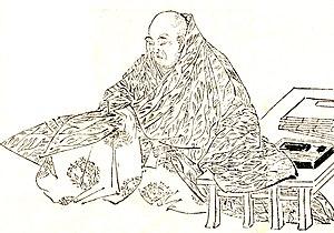 Jinnō Shōtōki - Image: 北畠親房