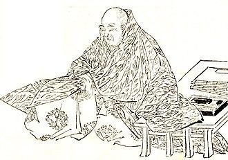 Jinnō Shōtōki - Kitabatake Chikafusa, the author of Jinnō Shōtōki