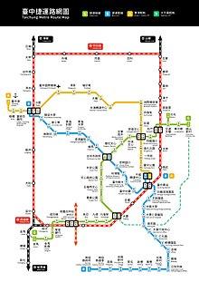 Taichung Metro - Wikipedia