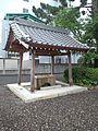 吉田神社(豊橋市) - 手水舎.jpg