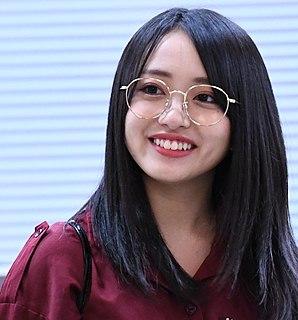 Mion Mukaichi Japanese singer