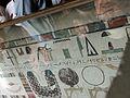 埃及博物館 Egyptian Museum of Antiquities - panoramio (1).jpg