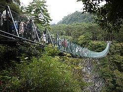 奥万大国家森林游乐区 - 维基百科,自由的百科全书