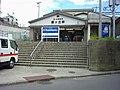 山陽霞ヶ丘駅(Sanyo Kasumigaoka) - panoramio.jpg