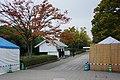 廣島城 Hiroshima Castle - panoramio (4).jpg