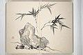 椿椿山画 『椿山翁画譜』-Chinzan Picture Album (Chinzan-ō gafu) MET 2013 671 16 crd.jpg